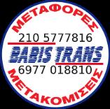 BabisTrans